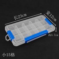 三扣15格透明塑料收纳盒有盖可拆 零配件工具盒小首饰品盒子小号