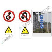 湖南标志牌制作 道路标志牌制作的一般规定