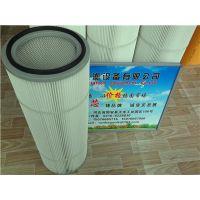 润科空分设备专用滤筒(K32100)白色滤纸