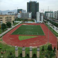 东莞硅pu球场材料厂家|福建400米跑道|福建体育场跑道