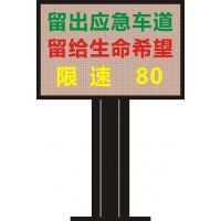 显示屏车位屏广告屏松卓显示屏LED智能交通屏