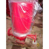 漫洋XBD14.7/35-150*7边立式多级消防泵什么价位