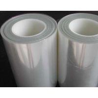 供应PET离型膜,厂价直销透明PET离型膜
