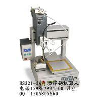 国产自动化点焊机 THS441-3A全自动焊锡机 高精准焊锡机