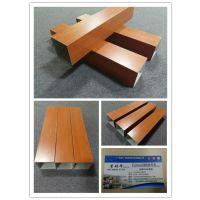 供应广州外墙木纹铝方管装饰,木纹铝方管效果图