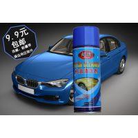 超洁柏油清洁剂 解决汽车外观污垢