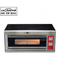 共好成都 12管电烤箱 厂家直销 烘焙利器