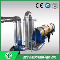 山东田农WSG500烘干设备,菌渣烘干机,糠醛渣烘干机 木屑烘干机