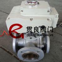 电动铸钢四通球阀Q946H-16C
