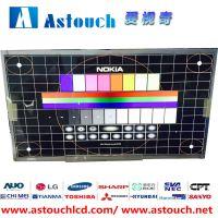 友达21.5寸全视角广告机液晶显示屏LCD液晶屏T215HVN01.1高分1080