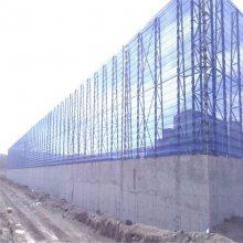 旺来钢铁厂防风网 公路防风网 喷塑抑尘网