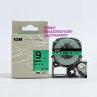 ?锦宫标签机SR230C适用色带SC9GW爱普生标签机标签带LW-400