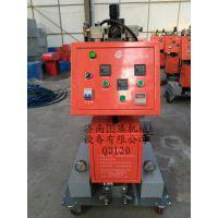 专业聚氨酯发泡设备、喷涂设备、浇注设备生产厂家