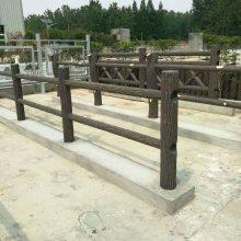 【本厂热销】四川成都水泥栏杆,仿木栏杆.仿树皮栏杆【特价供应】