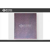 深色红铜钢板自由纹 304彩色不锈钢拉丝 寺院不锈钢装饰材料