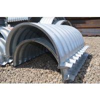 贝尔克金属波纹涵管 提供波纹管涵安装技术
