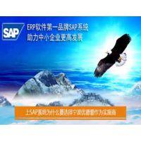 机械制造业管理软件 商贸企业管理软件 SAP浙江总代理优德普