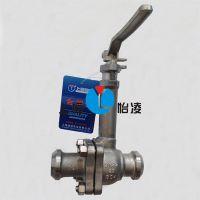 DQ61F-25P低温液氧专用球阀-上海怡凌阀门现货销售中