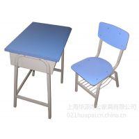 供应上海学生课桌椅价格,多功能课桌椅质量,组合课桌椅生产厂家
