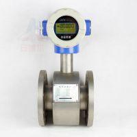 智能液体专用电磁流量计 流量表厂家选型
