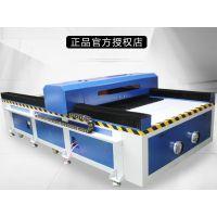 信邦1325 大型激光混切机铁板不锈钢板材 亚克力广告字金属非金属通用激光切割机