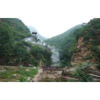 旅游景区人造雾景观 景点喷雾景观雾森 公园景观雾化工程