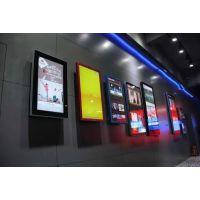 供应兴通达65寸大屏广告机 XTD650WS数字标牌