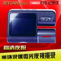 供应好望者前后双镜头行车记录仪高清广角夜视销量爆款汽车监控录像行驶记录