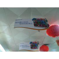 正东【厂家】供应pvc广告吊旗,pp标识牌,广告印刷