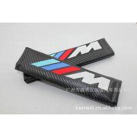 高级立体碳纤维安全护肩套 BMW御用改装安全带护肩宝马///M