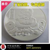 厂家专业定做蛇年纯银纪念币 纪念章 纪念品 纪念册