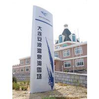 长沙标牌厂专业制作商业区域标识系统户外立牌