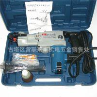 供应正品 东成 电镐 Z1G-FF-38 锤钻 冲击电锤