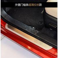 丰田雷凌迎宾踏板门槛条 雷凌改装专用门边条车门踏板 原厂款