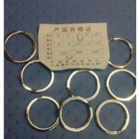 博友优质不锈钢钥匙圈,钥匙环,男士腰挂链锁饰品配件小环