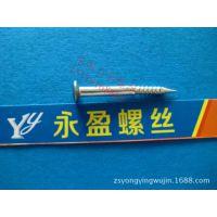 中山大涌附近螺丝厂平头针尾螺钉-防滑铁钉-生产非标螺钉特殊螺钉