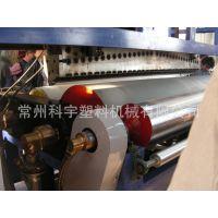 2500PE桌布生产设备EVA台布浴帘生产设备