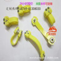 东莞美尚塑胶PVC骨头绕线器,硅橡胶卡通PVC绕线器,美尚绕线器