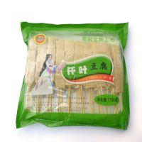 千叶/千页豆腐串 烧烤火锅食材 新鲜冷冻食品冻豆腐串