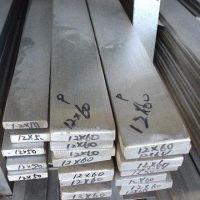 苏州不锈钢304扁钢,板批发销售