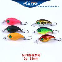 爱路亚渔具 马口硬饵 假鱼饵 迷你系列 Mini 35mm 2g渔具批发