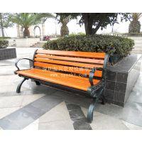 休闲塑胶椅/木制休闲椅厂家批发/快餐休闲椅图片/振兴景观
