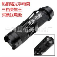 厂家批发 XPE 伸缩调焦 铝合金强光手电 正品SK68迷你袖珍型
