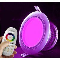 供应高亮室内照明精品灯具遥控七彩调光LED筒灯