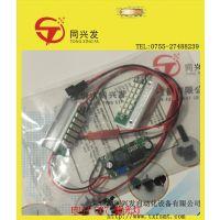深圳厂家直销 FUJI CP7 紫光灯 富士贴片机吸嘴
