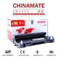 华人CM打印耗材供应信息(DR2025)