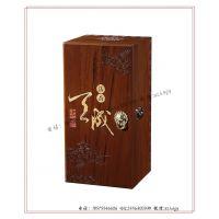 【10年老厂】订做浓香型白酒盒 复古实木水酒包装盒 实木水酒盒