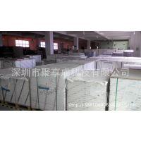 PP聚丙烯树脂原材料的合成纸