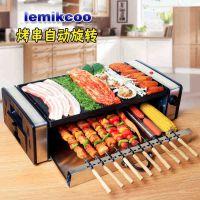 lemikcoo韩式无烟烤肉机家用商用铁板烧盘烤肉串锅自动旋转电烤炉