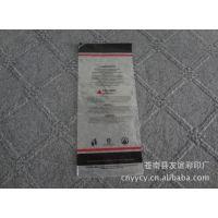 厂家供应防静电塑料袋 电子产品包装袋 透明塑料薄膜袋